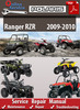 Thumbnail Polaris Ranger RZR 2009-2010 Online Service Repair Manual