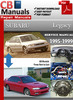 Thumbnail Subaru Legacy 1995-1999 Online Service Repair Manual
