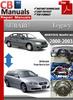 Thumbnail Subaru Legacy 2000-2003 Online Service Repair Manual