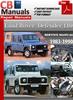 Thumbnail Land Rover Defender 110 1983-1990 Online Service Manual