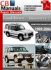 Thumbnail Land Rover Discovery 2 1999-2006 Online Service Manual