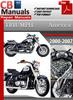 Thumbnail Triumph America 2000-2007 Online Service Repair Manual