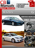 Thumbnail Mazda 6 2002-2008 Online Service Repair Manual