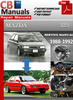 Thumbnail Mazda 323 1988-1992 Online Service Repair Manual