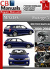 Thumbnail Mazda Protege 5 2000-2004 Online Service Repair Manual