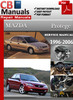 Thumbnail Mazda Protege 1996-2006 Online Service Repair Manual