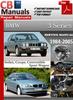 Thumbnail BMW 3 Series 1984-2005 Online Service Repair Manual