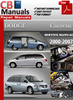 Thumbnail Dodge Caravan 2000-2007 Online Service Repair Manual
