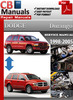 Thumbnail Dodge Durango 1998-2005 Online Service Repair Manual