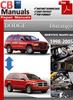 Thumbnail Dodge Durango 1998-2005 Online Service Repair Manual