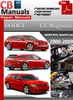 Thumbnail Dodge LX Magnum 2000-2009 Online Service Repair Manual