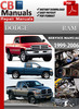 Thumbnail Dodge Ram 1999-2006 Online Service Repair Manual