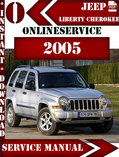 jeep liberty cherokee 2005 digital service repair manual. Black Bedroom Furniture Sets. Home Design Ideas