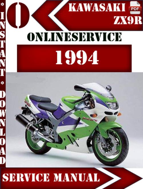 kawasaki zx9r 1994 digital service repair manual download manuals rh tradebit com kawasaki zx9r 2002 manual kawasaki zx9r manual pdf