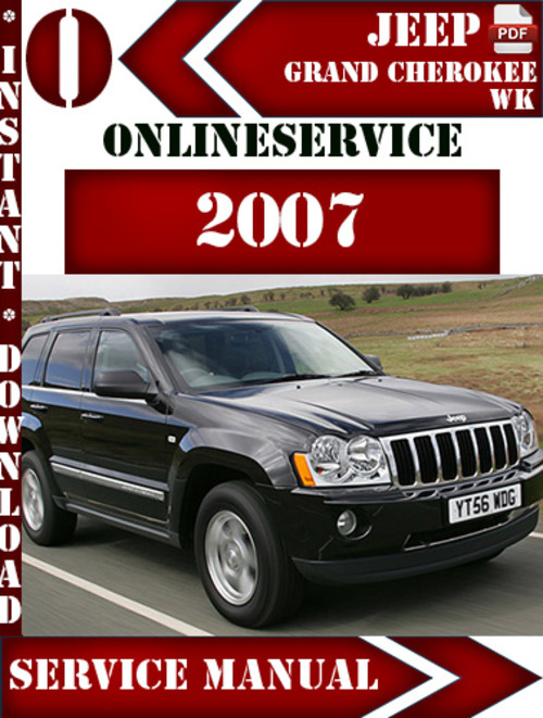 service manual  2007 jeep grand cherokee repair line from a the transmission to the radiator jeep grand cherokee diesel service manual 2014 jeep grand cherokee diesel service manual