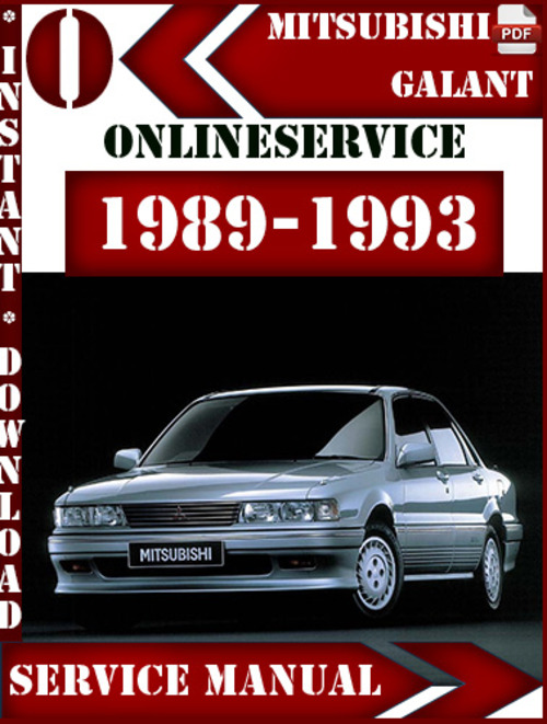 service manual 1989 mitsubishi galant repair manual free. Black Bedroom Furniture Sets. Home Design Ideas