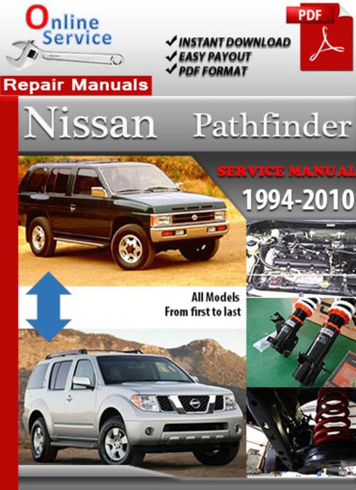 Online Service  Nissan Pathfinder 1994
