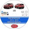 Thumbnail Kia Sportage 2014 - 2015 Service Repair Manual