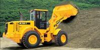 Thumbnail HYUNDAI HL740-7, HL740TM-7 WHEEL LOADER SERVICE REPAIR MANUAL DOWNLOAD!
