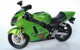 Thumbnail 2000 KAWASAKI NINJA ZX-12R MOTORCYCLE SERVICE REPAIR MANUAL DOWNLOAD!!!