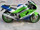 Thumbnail 1997 KAWASAKI ZXR-250 MOTORCYCLE SERVICE REPAIR MANUAL DOWNLOAD!!!