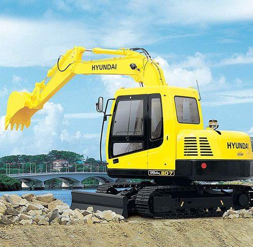 Pay for HYUNDAI R80-7 CRAWLER EXCAVATOR SERVICE REPAIR MANUAL