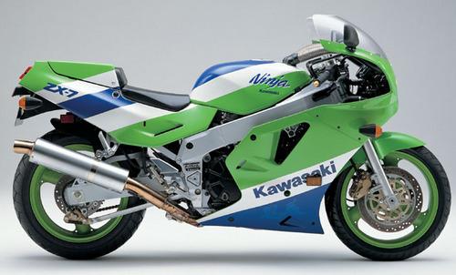 Pay for KAWASAKI ZX750, ZXR750, NINJA ZX-7 MOTORCYCLE SERVICE REPAIR MANUAL 1989 1990 1991 1992 1993 1994 1995 1996 DOWNLOAD!!!