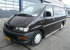 Thumbnail Mitsubishi Delica L400 Workshop Service Manual 1995, 1996, 1997, 1998 (with Electrical Wiring Manual 95-99)