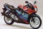 Thumbnail Honda CBR600F2 1991-1994 Workshop Repair & Service Manual ☆ ☆ ☆ COMPLETE & INFORMATIVE for DIY REPAIR ☆ ☆ ☆