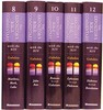 Thumbnail Expositor New Testament Commentary (5 vol.)