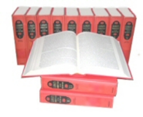 Pay for Commentary on the Holy Scriptures New Testament - Lange