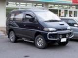Thumbnail 1995 - 1998 Mitsubishi L400 - * DIY Factory Service Manual | PDF Repair | Workshop Manual - ( 95 1996 1997 98 ) - Download !