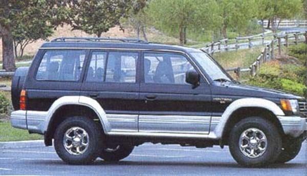 1992 - 1995 Mitsubishi Montero   Pdf Repa