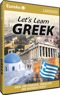Pay for LEARN TO SPEAK GREEK IN 60 MINUTES AUDIO TRAINING (MP3) !