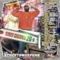 Thumbnail DJ Scope Street Certified 26.5 .zip