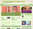 Thumbnail Hemorrhiod Treatments PLR Website with Private Label Rights