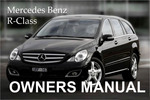 Thumbnail MERCEDES BENZ 2008 R-CLASS R320 CDI R350 R550 4MATIC OWNERS OWNER'S USER OPERATOR MANUAL