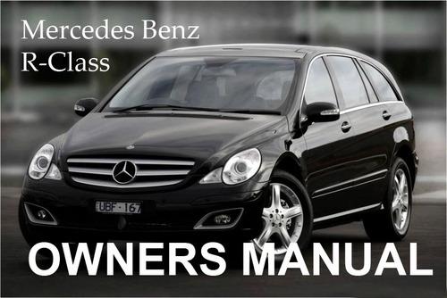 mercedes benz 2006 r class r320 cdi r350 r500 r63 amg owners owner rh tradebit com 2006 Mercedes R350 Specs 2006 Mercedes R-Class Wagon
