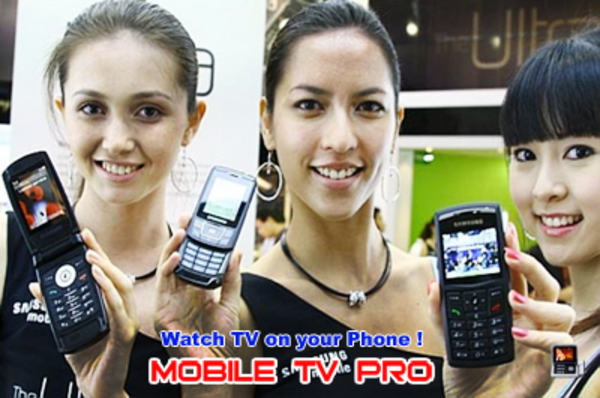 Pay for Mobile tv pro