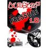 Thumbnail Dubstep Pressure