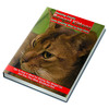 Thumbnail  Raising Exotic Bengal Kittens  ebook & Audio MRR