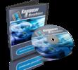 Thumbnail Designing & Publishing a Site using KompoZer 4 Newbies