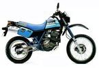 Thumbnail Suzuki DR 600 S 85 86 Repair Manual