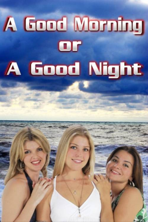 Pay for A Good Morning or A Good Night - Adult Erotic Story