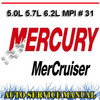 Thumbnail MERCURY MERCRUISER 5.0L 5.7L MPI # 31 SERVICE REPAIR MANUAL