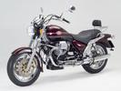 Thumbnail MOTO GUZZI BREVA CALIFORNIA 1100 1400 SERVICE REPAIR MANUAL