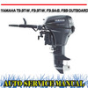 Thumbnail YAMAHA T9.9T-W F9.9A-B F8B OUTBOARD WORKSHOP SERVICE MANUAL