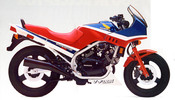 Thumbnail HONDA VF500C VF500F BIKE 1984-1986 WORKSHOP SERVICE MANUAL