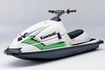 Thumbnail KAWASAKI JET SKI X-2 JF800-A1 WORKSHOP SERVICE MANUAL