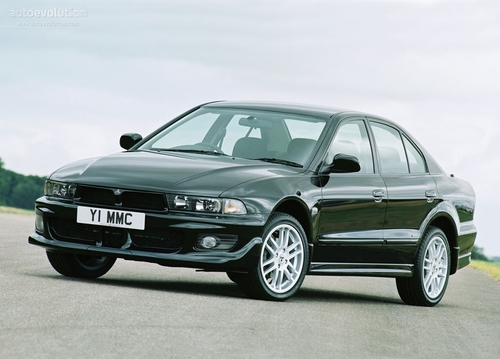 Pay for MITSUBISHI GALANT VR4 1988-1993 WORKSHOP SERVICE MANUAL